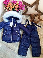 Зимний раздельный комбинезон на мальчика Mira 80-98 см