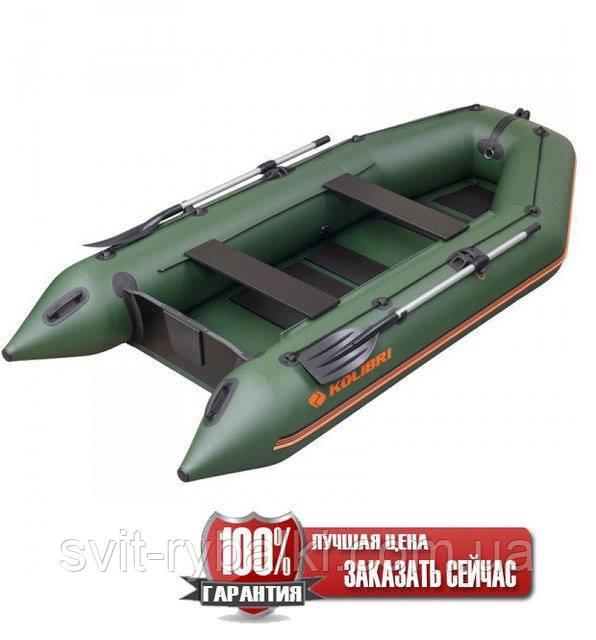 Надувная лодка Колибри КМ-280 моторная, двухместная, без настила