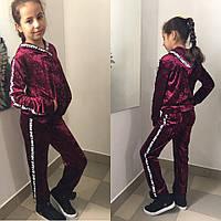 Велюровый  костюм для девочки