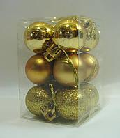 Золотой шарик-новогодний декор(1-упаковка=12штук)d=3см