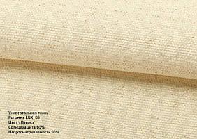 Римская штора Рогожка LUX  08 Песок 02_06 700*1700 изготовим по вашим замерам