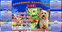 Календарь настольный с Вашим фото - новогодние Подарки, Призы, Сувениры