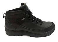 Ботинки мужские зимние Gore Tex Columbia Extrim кожа натуральная черные C0028