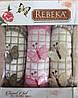 Комплект Полотенец для лица Rebeka 3 шт