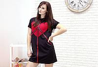 Платье спортивное из черного спортивного трикотажа с красным сердцем на груди