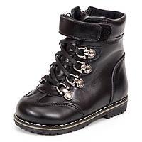 Ботинки зимние для мальчика детские кожаные чёрные с шнурками липучкой и молнией ортопедические