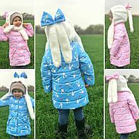 Детская,зимняя,удлиненная курточка-зайка 08338 (04)