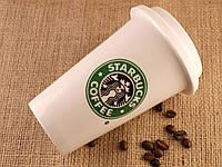 Керамическая кружка Старбакс Термочашка Starbucks 400мл