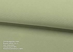 Римская штора соло 01_06_Блэкаут NOVA F24-3 Оливковый 700*1700  изготовим по вашим замерам