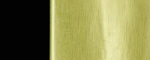 Шторы портьерные Шанзелизе оливковый 190*265= 2 шт, фото 2