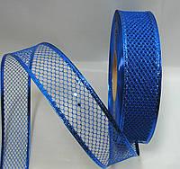 """Синяя лента""""сетка"""" для бантов с проволочным краем(3.8см)1 рулон-45м, фото 1"""
