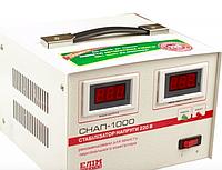 Стабилизатор напряжения СНАП-1000-П