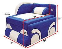 Детский диван машинка Хаммер