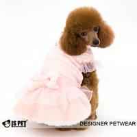 Куртка-Платье Tiffany XL, фото 1