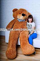 Огромный плюшевый мишка Нестор 220 см.Мягкая игрушка.игрушка медведь.мягкие игрушки украина Коричневый