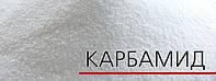 Карбамид марка Б производства АТ ОПЗ
