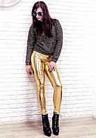 Свитшот травка золотой с черным