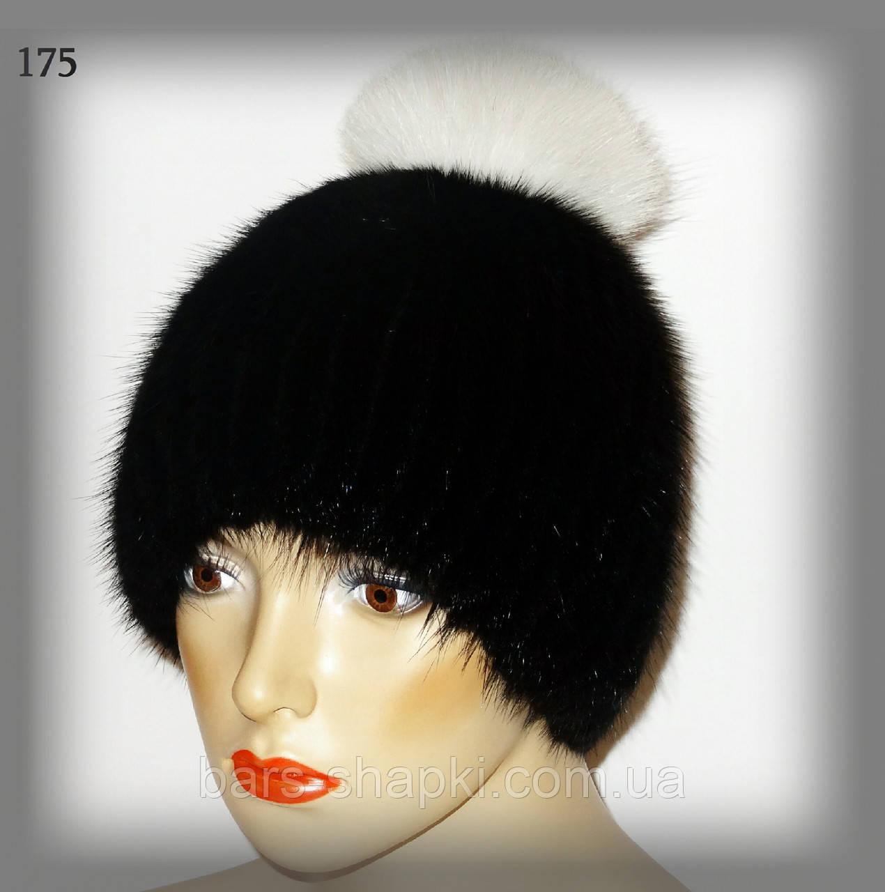 Женская меховая шапка из ондатры  с белым бубоном из песца