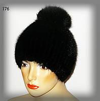Меховая женская шапка из ондатры с черным бубоном из песца