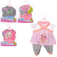 Кукольный наряд DBJ-445A-456 в кульке для девочек (4 вида; одежда для пупса высотой 42 см) Royaltoys