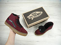 Кеды Vans SK8 - Hi. Winter Edition Bordo/Gum, зимние вансы с мехом