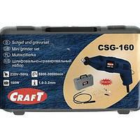 Гравёр Craft  CSG 160
