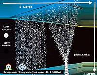 Гирлянда Водопад 2х3 метра, 560 led. Световой занавес, Штора (Белый цвет, черный провод)