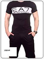 Мужской спортивный костюм 1030 НР, фото 1