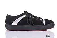 Женские кроссовки замшевые 1091 V.Arimany