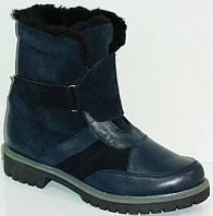 Ботинки детские зимние из замши и кожи синие с липучкой ортопедические на подошве ТЭП