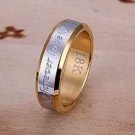 Обручальное кольцо код 404 р 18,19