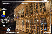 Гирлянда Штора Уличная 2х2 метра 480 led / Premium Curtain IP 65 Световой занавес, Водопад