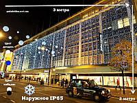 Гирлянда Уличная Штора 3х2 метра.560 led. Premium Curtain IP 65 Световой занавес