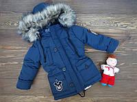 """Детская зимняя парка """"Мики"""" для мальчика синяя р.98"""