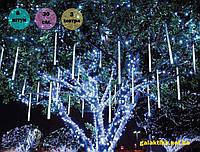 Гирлянда Тающие сосульки / Метеоритный дождь / Падающий снег 8 штук по 30 см
