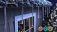 Гирлянда Тающие сосульки / Метеоритный дождь / Падающий снег 8 штук по 50 см. для украшение фасадов