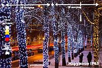 """Гирлянда уличная """"String Light"""" (нить) 20 метров, 200 led для создания декораций"""