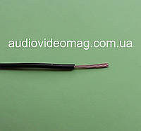 Кабель, провод ПВ-3, 1 х 0.5 мм. кв, цена за 1 метр, цвет черный