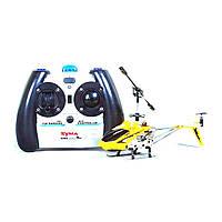 Вертолет Мини c гироскопом S107 ТМ: SYMA