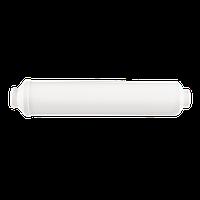 Постфильтр с активированным углем ORGANIC SMART OSMO для систем обратного осмоса