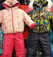 Детские зимние теплющие комбинезоны для мальчиков и девочек 1-2-3 года, на наши зимы с подстежкой овчинкой