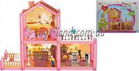 Домик OS953   2-этаж, 97 деталей, фигурки, кровать,игровая, кресла, диван, шкаф, балкон, в коробке