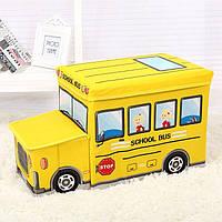 Чудо ящик-корзина для игрушек, пуфик -детский, С КАПОТОМ Автобус
