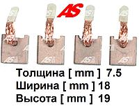 Угольные щетки стартера Mercedes-Benz Sprinter 2.9 D. Спринтер. Графитно-медные щетки. BSX151 - AS Poland.