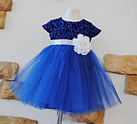 Платье нарядное детское Барокко xs  93