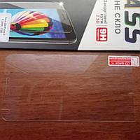 Защитное стекло для ASUS ZenFone C ZC451CG 0.3 мм, 2.5D