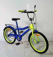 Велосипед 2-х колес 171834