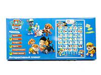"""Азбука PLAY SMART 7289-D/E """"Букваренок"""" """"Poli""""/""""Paw Patrol"""""""