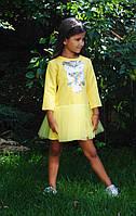 Детское платье нарядное Фрозен желтое (93)