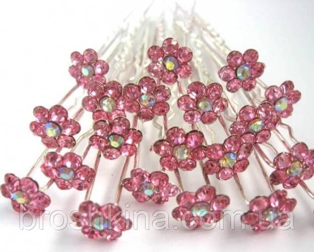 Шпильки для волос Цветок Ø 1 см розовые кристаллы 20 шт/уп